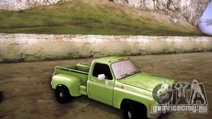 GMC 80 для GTA San Andreas
