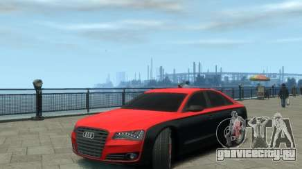 Audi A8 tuning для GTA 4