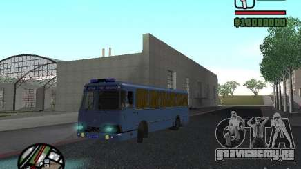 ЛиАЗ 677Ш для GTA San Andreas
