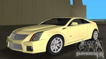 Cadillac CTS-V Coupe для GTA Vice City