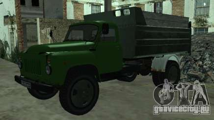 ГАЗ 53 Самосвал для GTA San Andreas