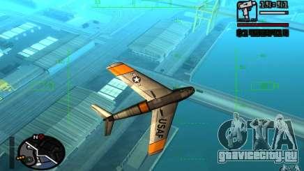 F 86 Sabre для GTA San Andreas