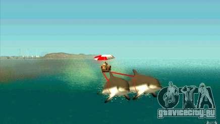 FlexyDolphin для GTA San Andreas