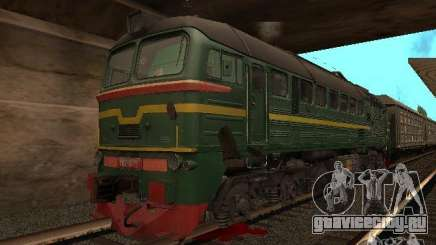 M62-1675 для GTA San Andreas