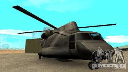 New Cargobob для GTA San Andreas
