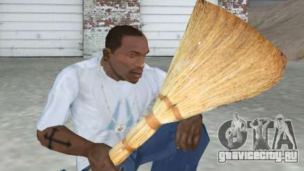 Веник для GTA San Andreas