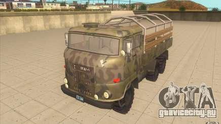 IFA 6x6 Army Truck для GTA San Andreas