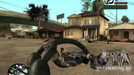 New Bravura UFO для GTA San Andreas