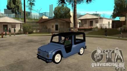Citroen Mehari для GTA San Andreas