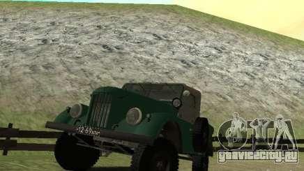 ГАЗ 69 АПА 12 для GTA San Andreas