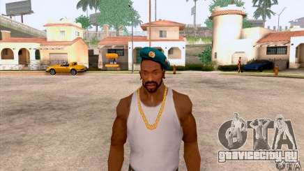 ВДВ берет для GTA San Andreas