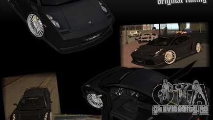 Lamborghini Gallardo чёрный для GTA San Andreas