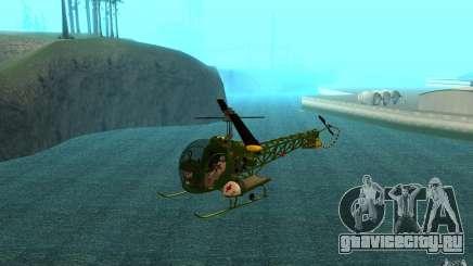 Bell H13 для GTA San Andreas