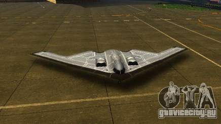 B2 Spirit для GTA San Andreas