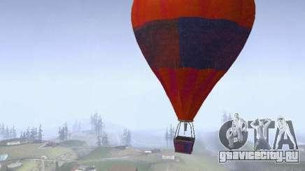Воздушный шар в стиле хиппи для GTA San Andreas