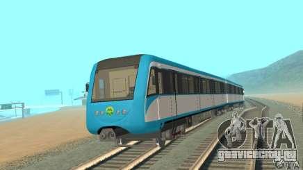 Metro 81-7021 для GTA San Andreas