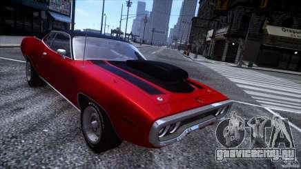 Plymouth GTX 426 HEMI [EPM] v.1.0 для GTA 4