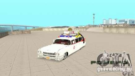 Ghostbusters ECTO 1 для GTA San Andreas