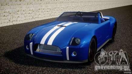 Ford Shelby Cobra Concept для GTA 4