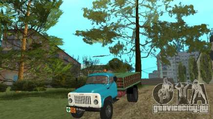 ГАЗ-53 баллоновоз для GTA San Andreas