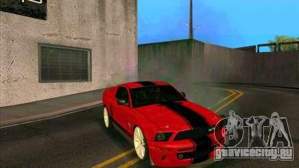 Shelby GT500 бордовый для GTA San Andreas