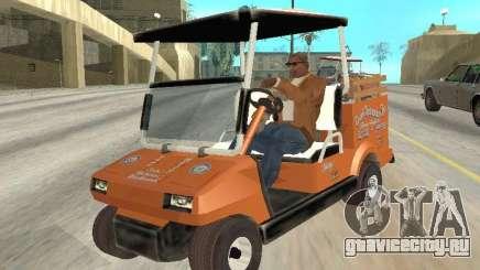 Golfcart caddy для GTA San Andreas