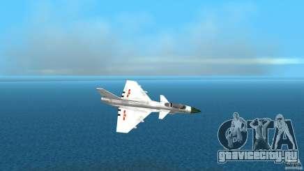 J-10 для GTA Vice City