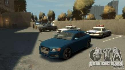 Audi S5 бирюзовый для GTA 4