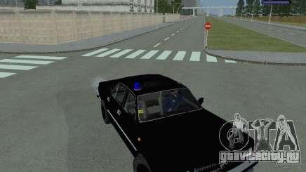 Волга ФСБ для GTA San Andreas