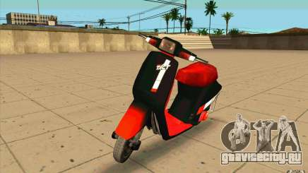 Honda Tact af09 для GTA San Andreas