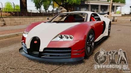 Bugatti Veyron 16.4 Body Kit Final Stock для GTA 4