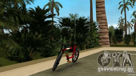Mountainbike (Rover) для GTA Vice City