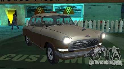ГАЗ М21Т Такси для GTA San Andreas