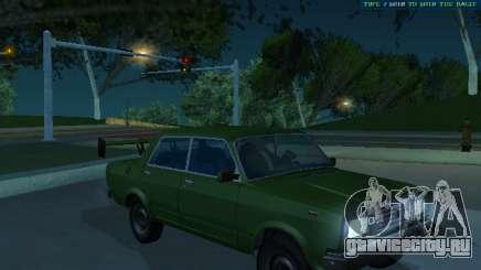 Ваз 2107 Стритрейсер для GTA San Andreas