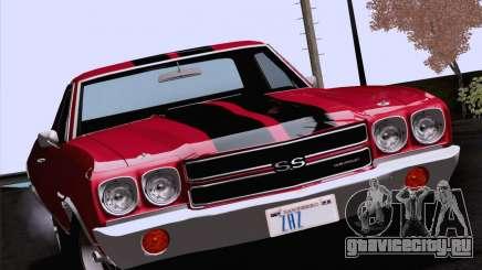 Chevrolet El Camino SS 70 Fixed Version для GTA San Andreas