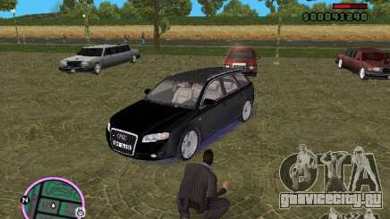 Audi A4 avant 3.2 QUATTRO для GTA Vice City