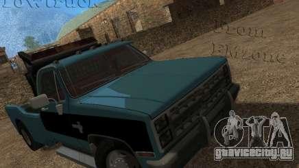 Chevrolet Towtruck для GTA San Andreas