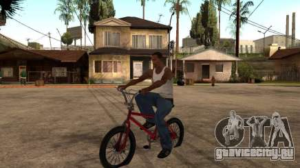 X-game BMX для GTA San Andreas