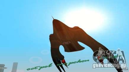 VX 574 Falcon для GTA Vice City
