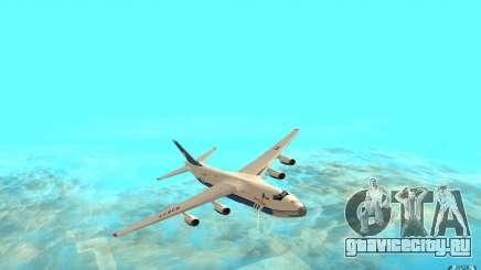 АН-124 Руслан для GTA San Andreas