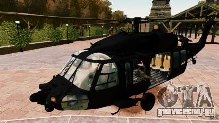 MH-60K Black Hawk для GTA 4