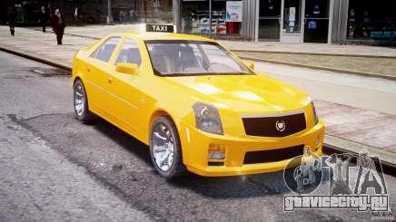 Cadillac CTS Taxi для GTA 4