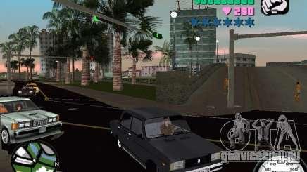 Ваз 2105 для GTA Vice City