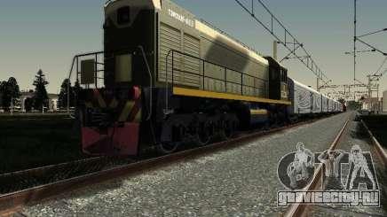 ТЭМ2УМ-463 для GTA San Andreas