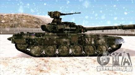 Т-90 из Battlefield 3 для GTA San Andreas