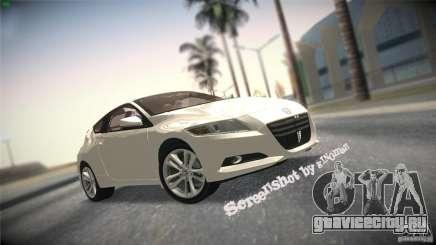 Honda CR-Z 2010 V1.0 для GTA San Andreas