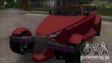 Plymouth Prowler для GTA San Andreas