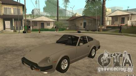 Datsun 280Z 1974 для GTA San Andreas