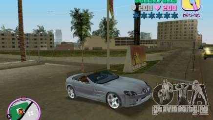 Mercedes-Benz VISION SLR Cabrio для GTA Vice City