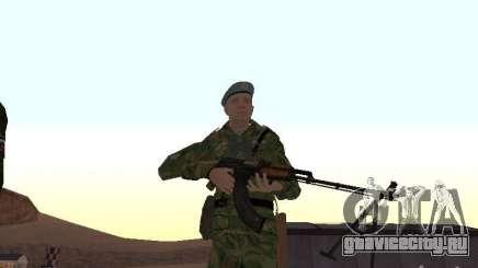 РПК для GTA San Andreas
